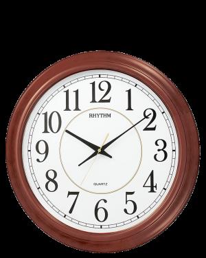 Rhythm Admiral Large Wall Clock